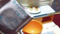 以假乱真的日本煮食玩具5水果布丁