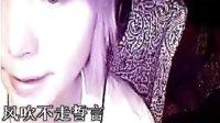 """9158聊天室-美女主播""""嘴儿""""-柔情歌曲-""""康美之恋""""!"""