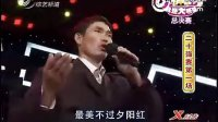 朱之文倾情演唱经典歌曲【夕阳红】高清版