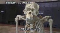 《猩球崛起》顶尖视效揭秘(中文字幕)