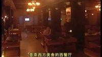 视频: 阳春广告,阳春视频制作QQ340533499 金达来酒店