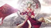《铜雀台美丽五千年》梦回唐朝音乐版