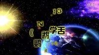 东山艺微电影《小男人小女人的小清新》爆笑微剧·嘻哈乐章001