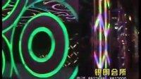 视频: 阳春广告,阳春视频制作QQ340533499 银朗会所