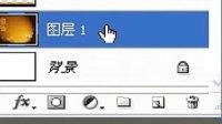 西米 ps实例抽丝 抠图 边框.flv