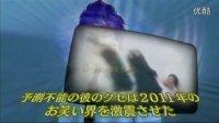 20111230 年忘れ!よしもと紅白お笑いクイズ祭り2011 - ロザンPART