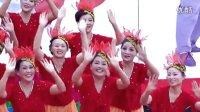 中信广场舞大赛:阳光女子乐坊——美丽之路