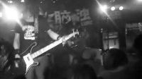 永远的乌托邦 脑浊2011青城巡演