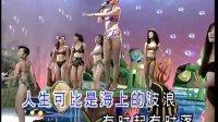 [十二大美女海底城泳装歌唱秀].[爱拼才会赢]._2.00M_h.264