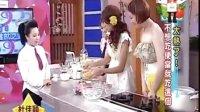BingBing Cooking—麻婆豆腐煎饺 夏日芒果沙拉 芒果优格凉面 鸡肉炒面面包