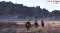 蒙古民歌--初升的太阳