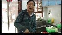 爨韵客栈 韩孟林经理 门头沟爨底下村 京郊旅游住宿 北京美食