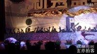 【拍客】新秀决赛舞之韵组合演绎唯美孔雀舞《雀之灵》_玄亦拍客