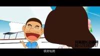 超爆婚礼动画flash 非诚勿扰3完美婚礼动画隆重上映