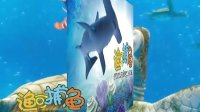 游戏厅抓鱼游戏下载 打鱼游戏单机版下载
