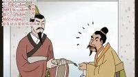 天津flash动画制作 天津廉洁 天津卡通动画 cartoon animation  movie