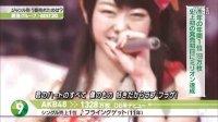 【静】日本音乐史上最受欢迎组合BEST20