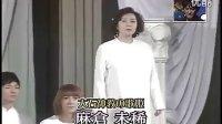 日本不准笑系列之-酒店服务生24小时未公开2(含中文字幕)