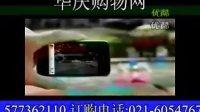 华庆购物网苹果3代手机华庆购物苹果3代手机报价