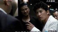 [Ray]守护BOSS 国语版01  (守护老板)  (国语配音 中文字幕) 高清