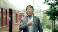 [CM] 徳光和夫 - Aflac もっとやさしいEVER「たま駅長」篇15s