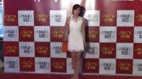 尹恩惠出席我妻子的一切VIP首映