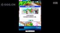 ★手机游戏★(安卓 苹果)《住宅梦物语汉化版》试玩视频