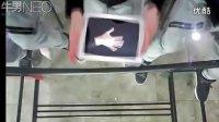 视频: UI领先总代理QQ(5623587) 领先注册 信誉总代果产品魔术穿越秀