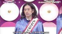 [A1]2012.11.22 ひみつの嵐ちゃん!二宫和也 相叶雅纪 井上真央
