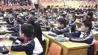 刘松 四年级《认识方程》浙江杭州 特级教师_小学数学生本课堂的成功奥秘