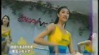 舍宾舞蹈训练9