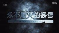 膜拜~!一个大气 震撼 宣传片 AE片头 片尾素材 企业专题片片头 深圳顶点传媒!