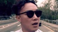 陳奕迅 Eason Chan - 娛樂天空