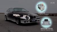 台达车用电子产品介绍