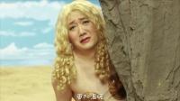 电影《老男孩猛龙过江》宣传曲《小苹果》MV