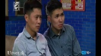 gurvan naiz 28 mongol olon angit kino