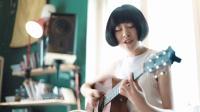 当《小苹果》遭遇独立音乐人-蘑菇大夫徐菲清新化解新神曲