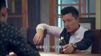 妇产科男医生电视剧40集大结局完整版未删除版