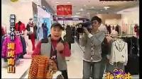 新笑林(搞笑娱乐综艺)第12期宋小宝小沈阳王小