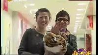 新笑林(搞笑娱乐综艺)第22期宋小宝小沈阳王小