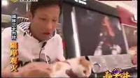 新笑林(搞笑娱乐综艺)第21期宋小宝小沈阳王小