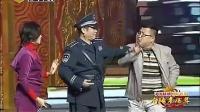 2012年辽宁卫视春晚《谁动了我的大白菜》