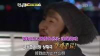 running man-李光洙搞笑合集