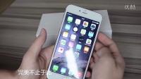 苹果6  功能演示 iPhone6 plus超级说明书