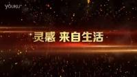【明天制作出品2015.01.29 】震撼年会开场金黄色火花特效文字效果