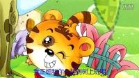 《猫和老虎》幼儿故事|儿童故事|幼教早教视频|早教视频|怀旧动画片|童年动画片|经典动画片