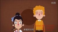 flash动画设计制作企业动画宣传片 上海flash动画制作公司