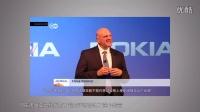 诺基亚否认重返手机行业 小米指纹识别专利曝光 150427「科技三分钟」