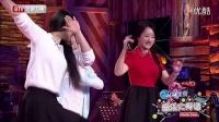 BTV《音乐大师课》20150502期预告片-杨钰莹邀请林志炫一起跳广场舞
