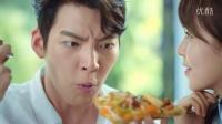 金宇彬 金所炫 达美乐海鲜火锅披萨广告《HD》